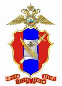 Пресс-центр МВД России