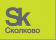 Фонд «Сколково»