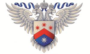 Федеральная служба по интеллектуальной собственности (РОСПАТЕНТ)