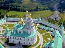 фото Новый Иерусалим, монастырь