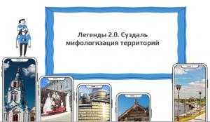 Suleikov_3